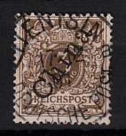 Deutsche Post China 1 II O - Kantoren In China