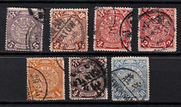 China 7 Werte O - Used Stamps