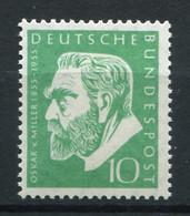 BRD 209** - Unused Stamps