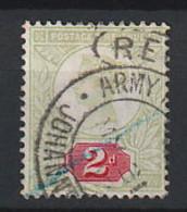 Grossbritannien 88 O - Used Stamps