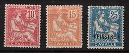 Kawala 10,12. 16 * - Unused Stamps