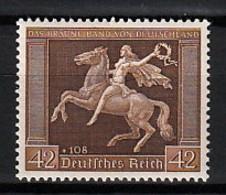 Deutsches Reich 671 * - Ungebraucht