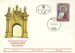 Österreich 1246 FDC - FDC