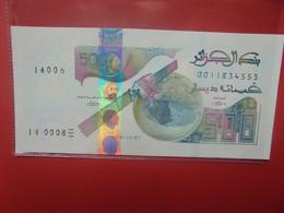 ALGERIE 500 DINARS 2018 NEUF (B.22) - Algeria