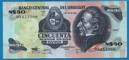 URUGUAY    50 Nuevos Pesos    ND (1988 & 1989) # G 03453208  P# 61A  General José Gervasio Artigas - Uruguay