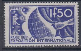 +France 1936. Yvert 327. Neuf / MNH(**) Sans Charnière - Nuevos