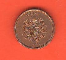 Guyana 1 Dollaro Dollar  1996 Copper Coin Rice Harvest - Guyana