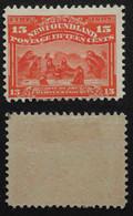 Terre Neuve  NEWFOUNDLAND 1897 Yvert 57 Neuf* - 1865-1902