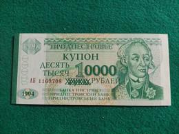 Transnistria 10000 Rouble - Moldova