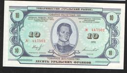 УРАЛЬСКИЙ ФРАНК 10  РУБЛЕЙ 1991  UNC! - Russia