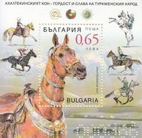 2019 Bulgaria Horses Souvenir Sheet MNH - Nuevos