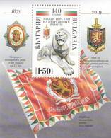 2019 Bulgaria Ministry Of The Interior Flags Lions Souvenir Sheet MNH - Nuevos