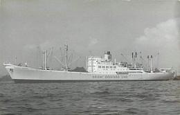 417 PHOTO BATEAU L'ORIENTAL WARRIOR    DE 1964  - FORMAT C.P.A - Boten