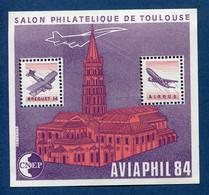⭐ France - Bloc Souvenir CNEP - YT N° 5 ** - Neuf Sans Charnière - 1984 ⭐ - CNEP