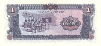 LAOS P. 25a 1 K 1979 UNC (2 Billets) - Laos