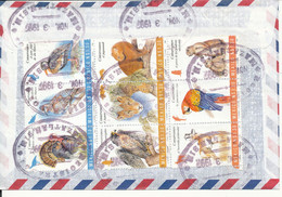 Mexico Registered Air Mail Cover Sent To Germany 3-11-1997 - Mexique