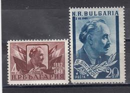Bulgaria 1949 - Georgi Dimitrov's Death, Mi-Nr. 697/98, MNH** - Nuevos