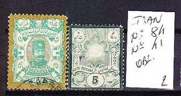 TIMBRE . . . . . . . IRAN N° 84 ET 41 - Iran
