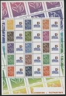 """F3925A Cote 50 € """"Marianne De Lamouche"""" Avec Vignette """"Les Timbres Personnalisés"""". Neuf ** MNH. Qualité TB - Personalized Stamps"""