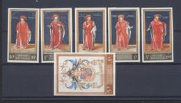Au Profit De La Bibliothèque Royale De Belgique - N°1102/07 Non Dentelé - No Dentado