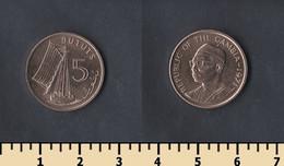 Gambia 5 Bututs 1971 - Gambia