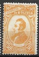 Bolivia Mh * 7 Euros - Bolivia