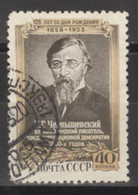 Sowjetunion 1668 O Tschernyschewskij - Usados