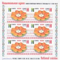 2016. Belarus, RCC, National Cuisine, Sheetlet, Mint/** - Belarus