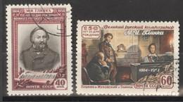 Sowjetunion 1725/26 O Glinka - Usados