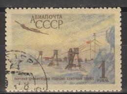 Sowjetunion 1833 O Arktisforschung - Usados