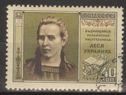 Sowjetunion 1870 O Ukrainka - Usados
