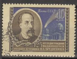 Sowjetunion 1895 O Bredichin - Usados