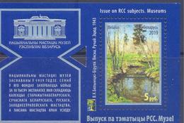 2019. Belarus, RCC, Museums, S/s, Mint/** - Belarus