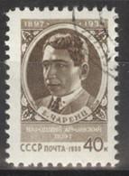Sowjetunion 2058 O Tscharenz - Usados