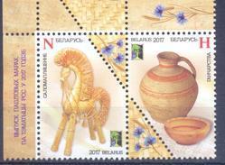 2017. Belarus, RCC, National Crafts, 2v, Mint/** - Belarus