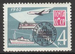 Sowjetunion 2649a ** Postfrisch Briefwoche - Unused Stamps
