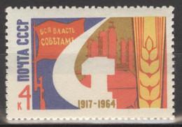 Sowjetunion 2975 ** Postfrisch Oktoberrevolution - Unused Stamps