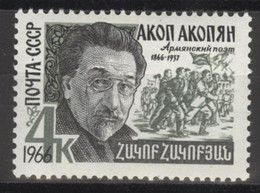 Sowjetunion 3224 ** Postfrisch Akopjan - Unused Stamps