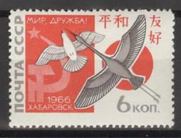 Sowjetunion 3257 ** Postfrisch Treffen Japan - Unused Stamps
