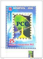 2016. Belarus, 25y Of RCC, 1v, Mint/** - Belarus