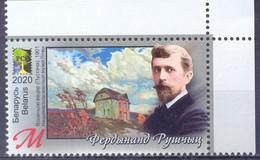 2020. Belarus, RCC, Ferdinand Rushchitz, Painter, 1v, Mint/** - Belarus