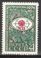 Sowjetunion 4236 ** Postfrisch Kongress Für Wiesenabau - Nuevos