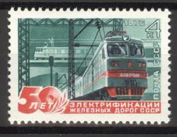 Sowjetunion 4484 ** Postfrisch Eisenbahnelektrifizierung - Nuevos