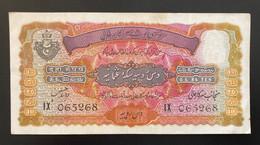 India Hyderabad 10 Rupee Banknote - India