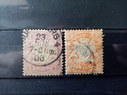 BAVIERE. 1911 . N° 72 Et 73 Oblitérés..  Côte YT 2020 : 30,00 € - Bavière