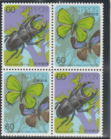 Japon 2 Paires En Bloc De 4  Yvert 1598 Et 1599 ** Neuf Sans Charnière - Insectes Papillons - Ungebraucht