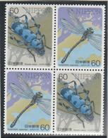 Japon 2 Paires En Bloc De 4  Yvert 1589 Et 1590 ** Neuf Sans Charnière - Insectes Libellules - Ungebraucht
