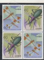 Japon 2 Paires En Bloc De 4  Yvert 1596 Et 1597 ** Neuf Sans Charnière - Insectes Libellules - Ungebraucht