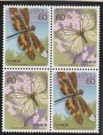 Japon 2 Paires En Bloc De 4  Yvert 1605 Et 1606 ** Neuf Sans Charnière - Insectes Libellules Papillons - Ungebraucht