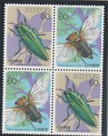 Japon 2 Paires En Bloc De 4  Yvert 1603 Et 1604 ** Neuf Sans Charnière - Insectes - Ungebraucht